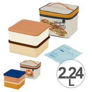 お弁当箱 行楽ランチセット 2段 保冷バッグ付き ベーカリー パン柄 グッズ ( お重 ランチボックス 運動会 )|colorfulbox