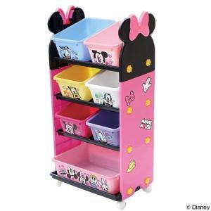 おもちゃ 収納ラック 4段 ミニーマウス トールトイステーション ( 収納 棚 収納ボックス おもち...