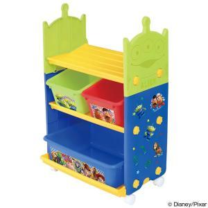 おもちゃ 収納ラック 3段 トイ・ストーリー トイステーション ( 収納 棚 収納ボックス おもちゃ...