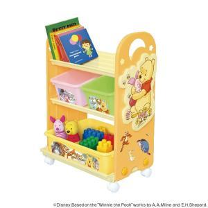 おもちゃ 収納ラック 3段 くまのプーさん トイステーション ( 収納 棚 収納ボックス おもちゃ箱...