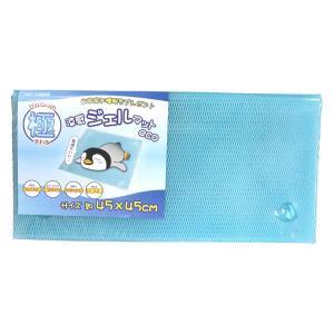 涼感ジェルマット ECO 45×45 ( クールパット ひんやり 冷却マット )|colorfulbox