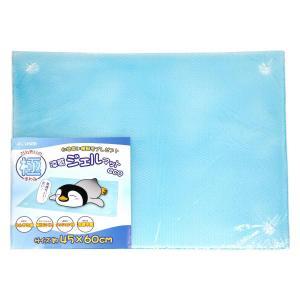 涼感ジェルマット ECO 45×60 ( ひんやり 冷感マット ジェル )|colorfulbox