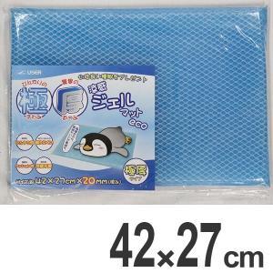 涼感ジェルマット ECO 42×27 極厚タイプ