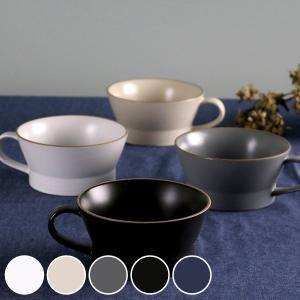 スープカップ エッジライン 持ち手付き 陶器 食器 ( 食洗機対応 電子レンジ対応 スープボウル 小鉢 )|colorfulbox