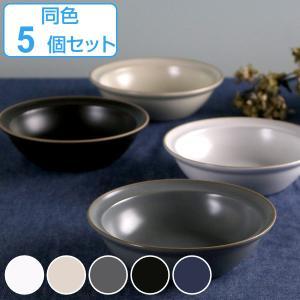 ボウル 16cm M エッジライン 陶器 食器 同色5個セット ( 食洗機対応 電子レンジ対応 皿 スープ皿 デザート )|colorfulbox