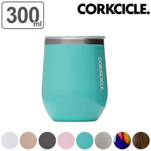 タンブラー 300ml コークシクル 保温 保冷 ステンレス製 フタ付き ( ステンレスタンブラー 保冷保温 コップ ふた付き ステンレス ) colorfulbox