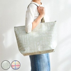 保冷バッグ イージークールバッグ L tone トーン ( トートバッグ ショッピングバッグ エコバッグ )|colorfulbox