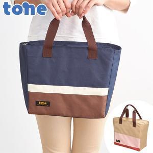 保冷ランチバッグ ランチトート 3Colors tone トーン 大きめサイズ ( お弁当バッグ ランチトートバッグ レジャーバッグ )|colorfulbox