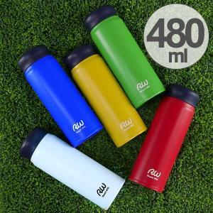 水筒 RW真空マグボトル ステンレス製 480ml 直飲み ( ステンレス 保温 保冷 マグボトル )|colorfulbox