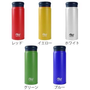水筒 RW真空マグボトル ステンレス製 480ml 直飲み ( ステンレス 保温 保冷 マグボトル )|colorfulbox|02