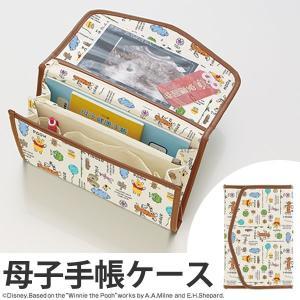 様々な物が収納できて便利な母子手帳ケースです。大きな母子手帳もすっきり入ります。ポケットが多く使いや...