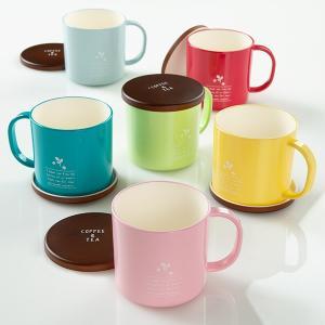 可愛く使い勝手の良いフタ付きマグカップです。合成漆器でできているため軽くて割れにくいです。蓋つきのた...