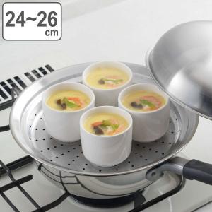 蒸し皿 フライパンにのせて簡単蒸しプレート ドーム型 24〜26cm用 日本製 ( 蒸し器 蒸し目皿 調理用品 ) colorfulbox