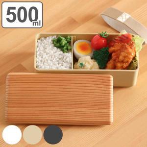 お弁当箱 木蓋のお弁当箱 和風 木蓋 1段 500ml 土佐古代杉使用