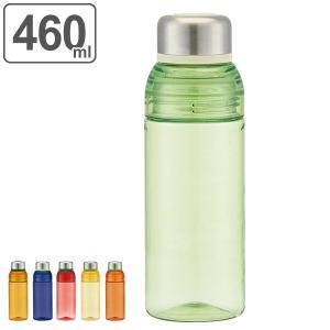 【ポイント最大17倍】水筒 セパレートボトル 460ml マルシェ ( プラスチック製 ウォーターボトル マグボトル ) colorfulbox