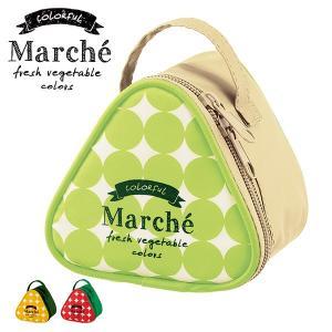 おにぎりケース 保冷おにぎり型 ミニランチバッグ マルシェ ( おにぎり 保冷バッグ おにぎり用 )|colorfulbox