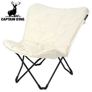 リラックスクッションチェア CSクラシックス キャプテンスタッグ アウトドアチェア ( アウトドア 椅子 クッション )|colorfulbox