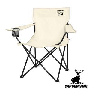 ラウンジチェア ホワイト キャプテンスダッグ CSシャルマン アウトドアチェア ( アウトドア 椅子 肘掛付き )|colorfulbox