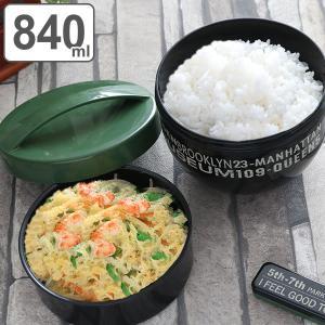 お弁当箱 カフェ丼ランチボックス メンズ ブルックリン どんぶり型 840ml ( 弁当箱 ランチボックス 丼 麺 )|colorfulbox