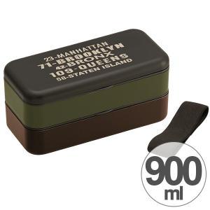 お弁当箱 シンプルランチボックス ブルックリン 2段 900ml 箸付き ベルト付き ( 弁当箱 ランチボックス 食洗機対応 )|colorfulbox