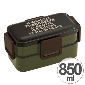 お弁当箱 ふわっと2段弁当箱 ブルックリン 2段 850ml ( ランチボックス ドーム型 食洗機対応 )|colorfulbox