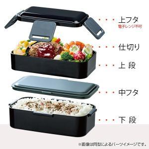 お弁当箱 ふわっと2段弁当箱 ブルックリン 2段 850ml ( ランチボックス ドーム型 食洗機対応 ) colorfulbox 02