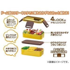 お弁当箱 ふわっと2段弁当箱 ブルックリン 2段 850ml ( ランチボックス ドーム型 食洗機対応 ) colorfulbox 04
