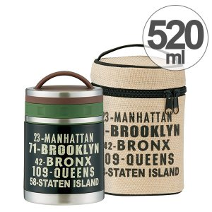 保温弁当箱 保温 保冷 デリカポット ブルックリン スープジャー 520ml ( ランチジャー スープボトル お弁当箱 )|colorfulbox