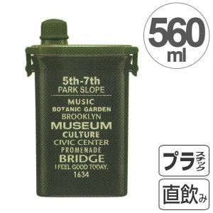 水筒 ブック型水筒 ブルックリン 560ml 薄型 ( プラスチック製 ウォーターボトル マグボトル )|colorfulbox