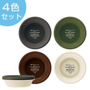 ボウル 4枚セット プラスチック製 ブルックリン 15.5cm 食器 ( プラスチック セット お皿 )|colorfulbox