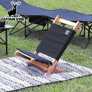ロースタイルチェア キャプテンスタッグ ブラックラベル ( アウトドアチェア アウトドア 椅子 )|colorfulbox