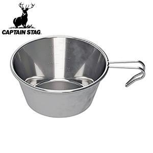 シェラカップ ビッグ 1L ステンレス キャプテンスタッグ ( アウトドア調理器具 バーベキュー キャンプ用品 )|colorfulbox
