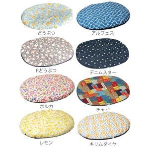 いねむりふとん 専用カバー 150×110cm ラージサイズ 洗い替え ファスナータイプ 日本製 ( いねむりふとん専用 対応 専用 カバー 洗い替え 外せる )|colorfulbox|03