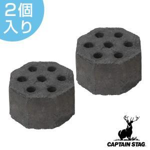 着火炭 イージーチャコールミニ 2個組 キャプテンスタッグ ( 炭 着火剤 成形炭 )|colorfulbox