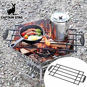焚き火やグリルの上に置いて使用します。ゴトクを使用することで、スキレットヤダッチオーブン、クッカーヤ...
