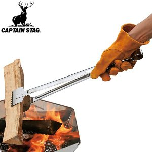 炭バサミ BBQ ワイド 炭ばさみ キャプテンスタッグ ステンレス製 ( 火ばさみ 炭はさみ トング )|colorfulbox