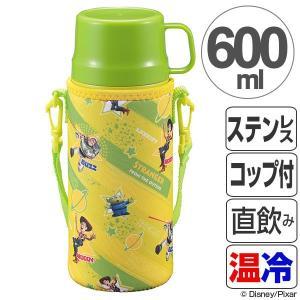 通園、通学におすすめのトイ・ストーリーのステンレスボトルです。直飲み、コップ飲みができるWAYタイプ...