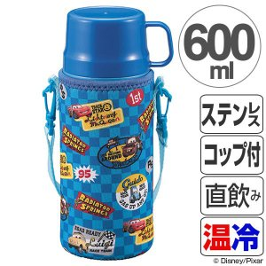 通園、通学におすすめのカーズのステンレスボトルです。直飲み、コップ飲みができるWAYタイプです。中栓...