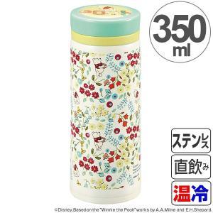 水筒 軽量パーソナルボトル 350ml ディズニー くまのプーさん フラワー ( マグボトル ステンレス Disney )|colorfulbox