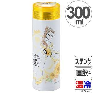 水筒 軽量スリムパーソナルボトル 300ml ディズニー 美女と野獣 フローラル ( マグボトル ス...