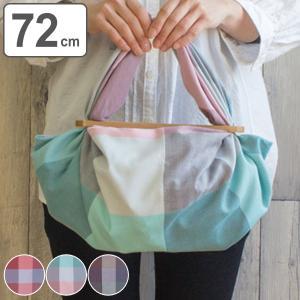 風呂敷 二巾 MUSUBI+70チェック 72cm 中判 ( ふろしき 風呂敷バッグ お弁当包み )|colorfulbox