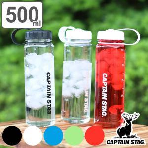 水筒 ウォーターボトル 500ml ライス目盛り付 プラスチック製 キャプテンスタッグ ( 直飲み スポーツボトル プラスチック )|colorfulbox