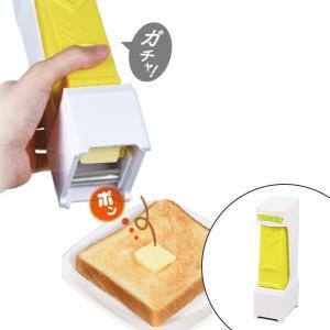バターカッター ガジェコン にぎって切れるバタースライサー ( バタースライサー バターケース バタ...