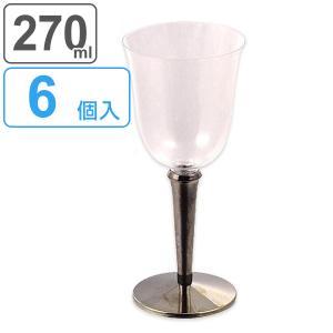 プラスチック製のワインカップ6個入りです。カップ部分と台座は分解でき、コンパクトに収納できます。軽く...