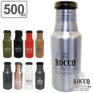 水筒 マグボトル ロッコ ワンタッチボトル 500ml 直飲み ( ボトル ステンレス 魔法瓶 )|colorfulbox