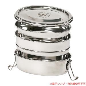 お弁当箱 ロッコ ステンレス ランチボックス 2段 オーバル 1000ml ( ステンレス製 弁当箱 男子 )|colorfulbox|03