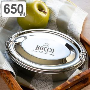 お弁当箱 ロッコ ステンレス ランチボックス 1段 オーバル 650ml