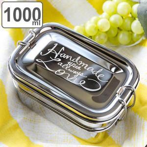 お弁当箱 ランチボックス ステンレス ミア 2段 角型 1000ml