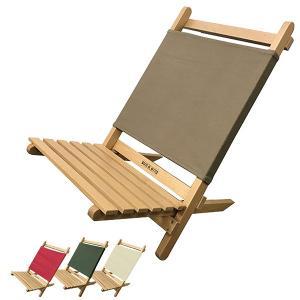 アウトドアチェア スローチェアー 折りたたみ椅子 木製 ロータイプ ( コンパクトチェア 1人用 イス )|colorfulbox