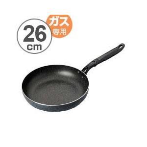 普段使いに便利な26cmフライパンです。焦げ付きにくく汚れも落ちやすいので卵料理や炒め物におすすめで...